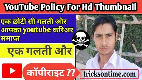 YouTube thumbnail Community Guidelines