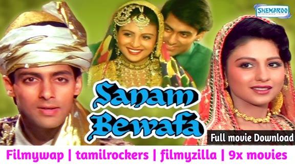 sanam bewafa- sanam bewafa film download link 480p, 720p by 9x movies, filmywap