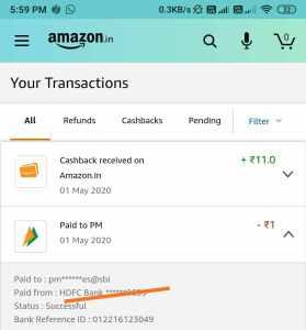 Amazon Donate Offer