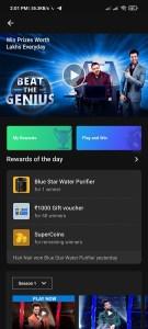 Flipkart Beat The Genius Answers
