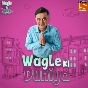 Wagle Ki Duniya Offer