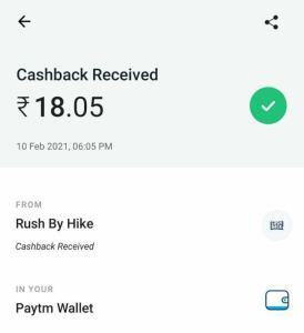 Rush App Offer