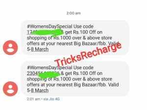 Big Bazaar Women's Day Offer