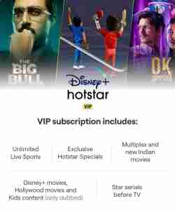 Disney+ Hotstar Recharge Offer