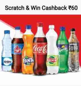 Paytm Coke Offer