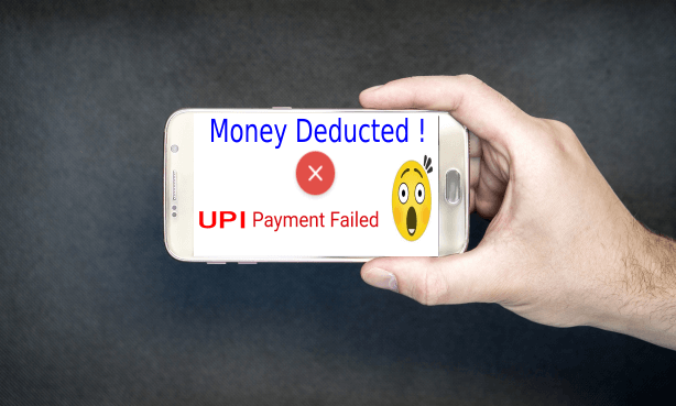 upi transaction failed but amount debited