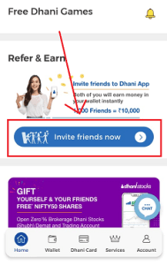 dhani refer and earn offer
