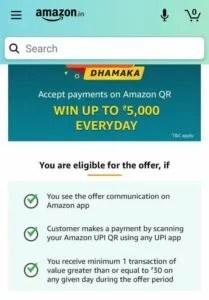 Amazon Pay Merchant Offer Details