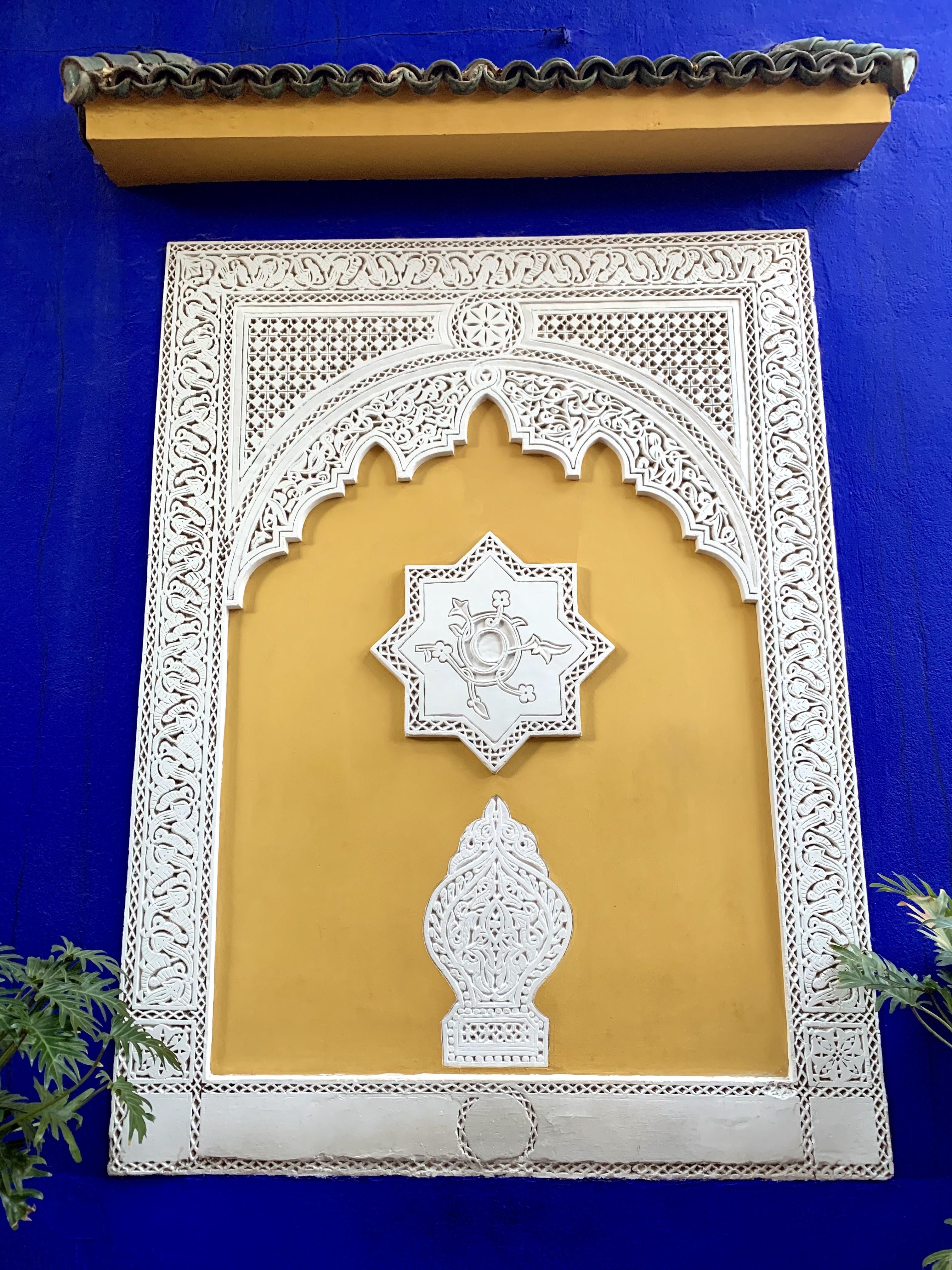img 6659 - Marrakech, Morocco