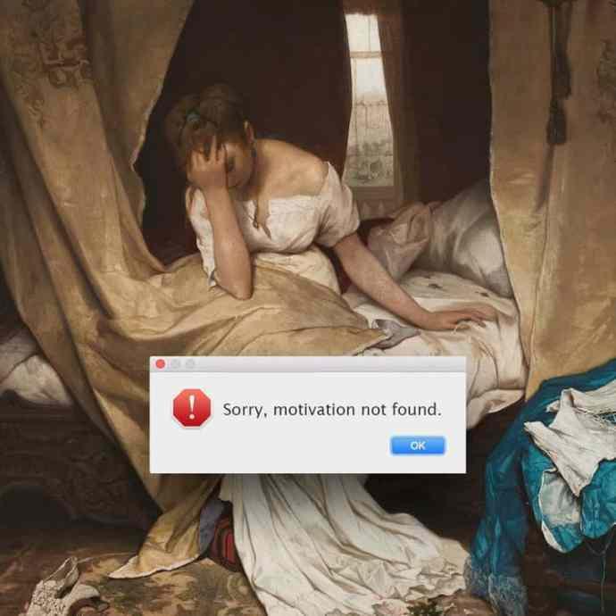 motivation not found