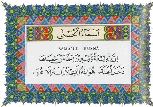 Membaca dan Mengingat 99 Asmaul Husna (nama baik Allah)