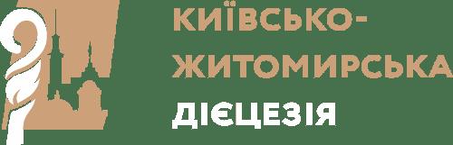 Київсько-Житомирська Дієцезія