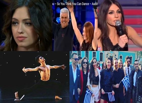 Οι Τρικαλινοί κατέκλυσαν την Ελληνική Τηλεόραση και τα talent shows ! (ΦΩΤΟ)