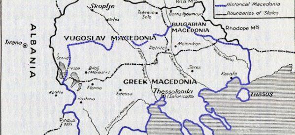 Αποτέλεσμα εικόνας για Μακεδονικη Σαλατα