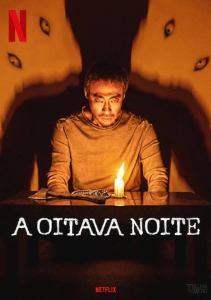 A_Oitava_Noite 10 Filmes de Terror: Possessão - Halloween Na Trilha