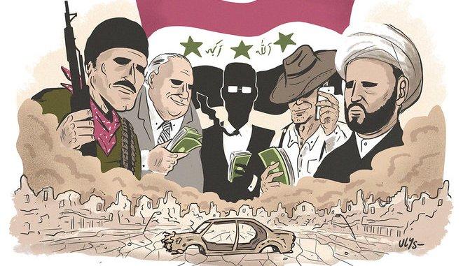 Le clientélisme, premier pilier de la corruption en Irak