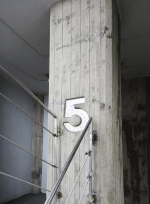 東光園階段室