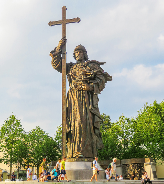 full view of Monument of Prince Vladimir Moscow Russia