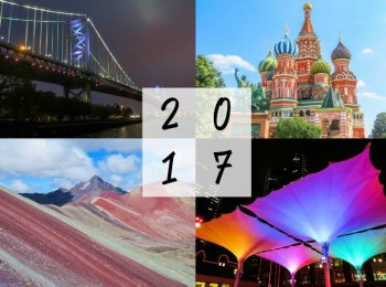 My annual travels all rolled up into one, nice little package! Featuring a summary of destinations you will want for your bucket list, check out my Tracking Trimm Travels: Roundup Review 2017! #roundup #review #bucketlist #destinations #travel #europe #southamerica #usa