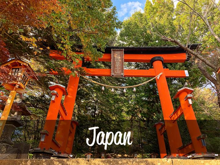 Trimm Travels: Japan