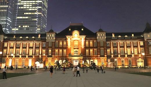 東京ステーションホテル 丸の内南口ドームの部屋(コロナ後の情報追記)