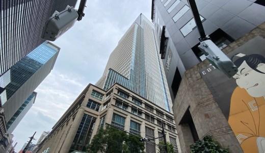 【7月営業再開】マンダリンオリエンタル東京からスカイツリーを望む