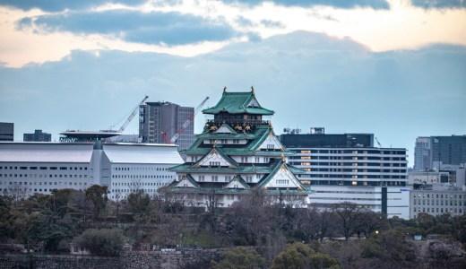 ニューオータニ大阪から大阪城を望む(エグゼクティブフロアに滞在)
