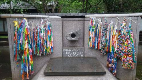 Hiroshima monument at Toshogu shrine in Ueno: the flame is always lit so that we may never forget or repeat the devastation. I wish Trump could pay a visit.