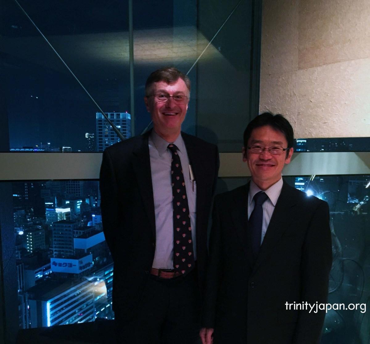 5th Trinity in Japan Society meeting in Tokyo on Friday 20 November 2015