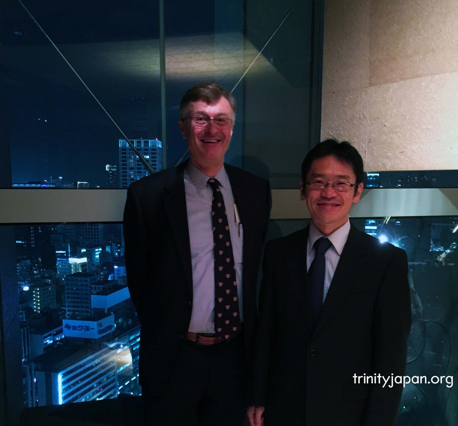 5th Trinity in Japan Society meeting in Tokyo on Friday 20 November 2015