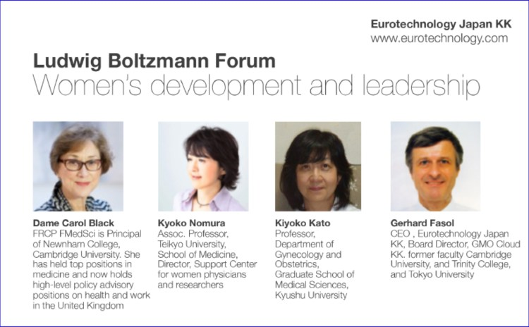 Ludwig Boltzmann Forum on Women's development and leadership 16 May 2016