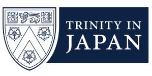 Trinity in Japan / Trinity College Cambridge University