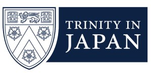 Trinity in Japan / Trinity College Cambridge University