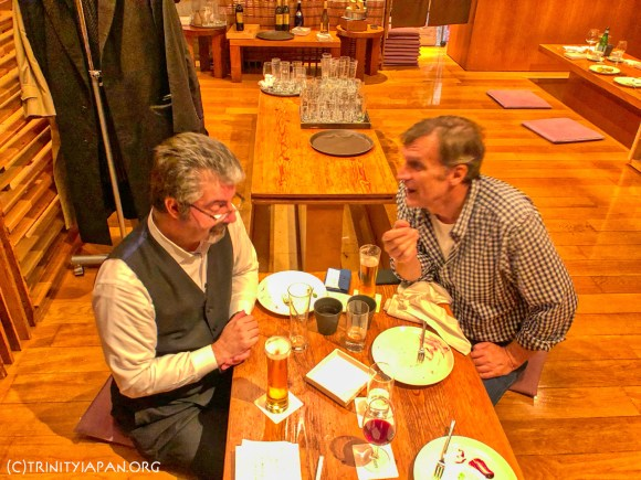 Trinity in Japan meeting in Tokyo Friday 30 November 2018 at 7pm
