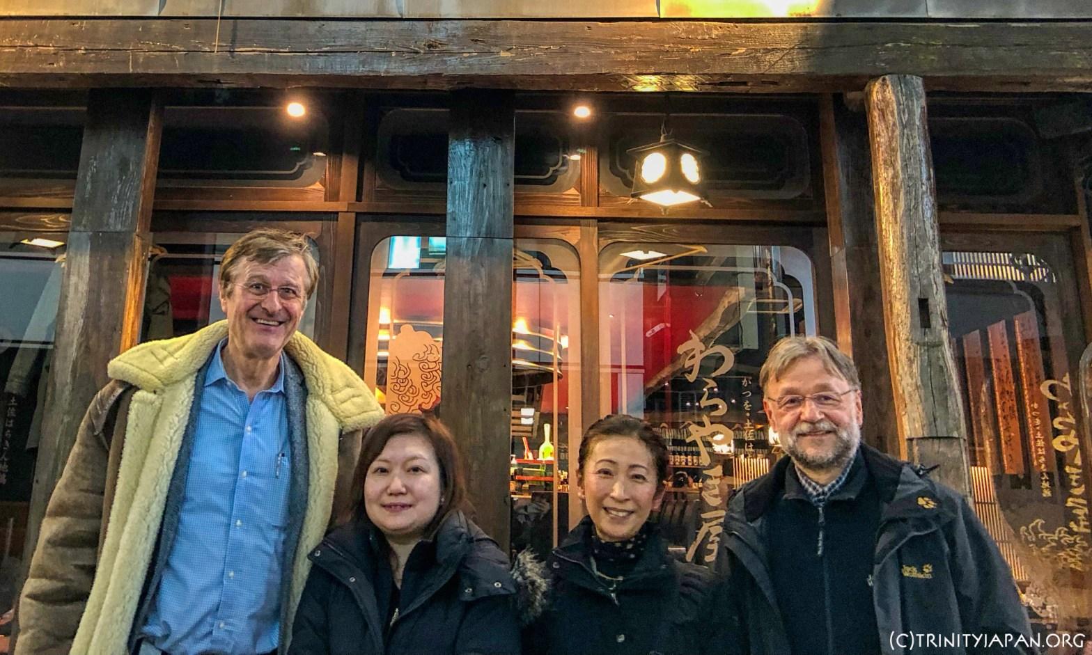 Informal Trinity bonenkai year end meeting Tuesday 25 December 2018 at 7pm in Tokyo