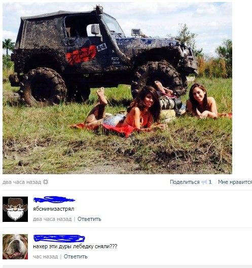 Убойные комментарии из социальных сетей (33 картинки)
