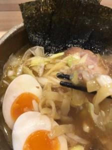 特製 生姜鶏白湯 UP