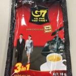 ベトナム、おすすめのお土産2。Trung Nguyen Coffeeのインスタントコーヒー!!