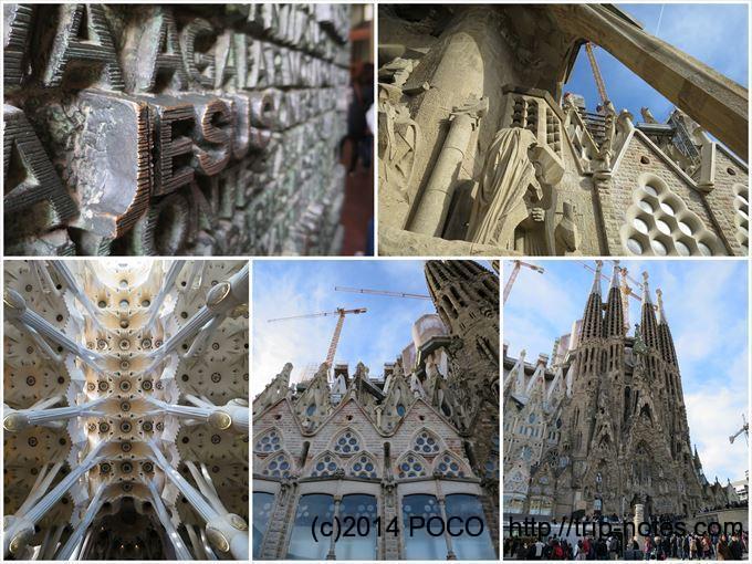 2013_12_27バルセロナ_イタリア5_R