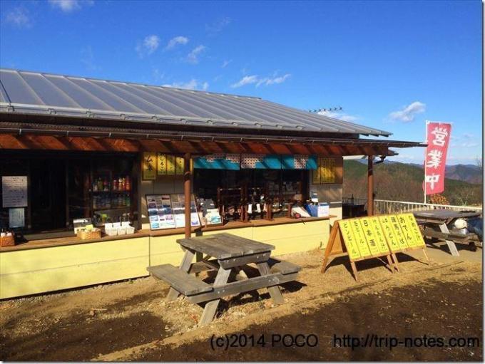 陣馬山茶屋