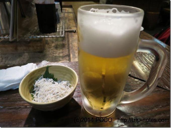 かもめ丸ビール