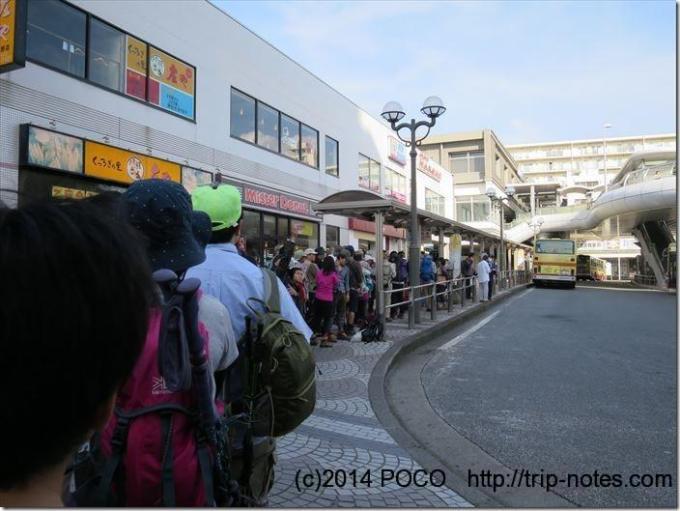 秦野駅バス停