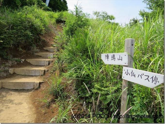 景信山への山道