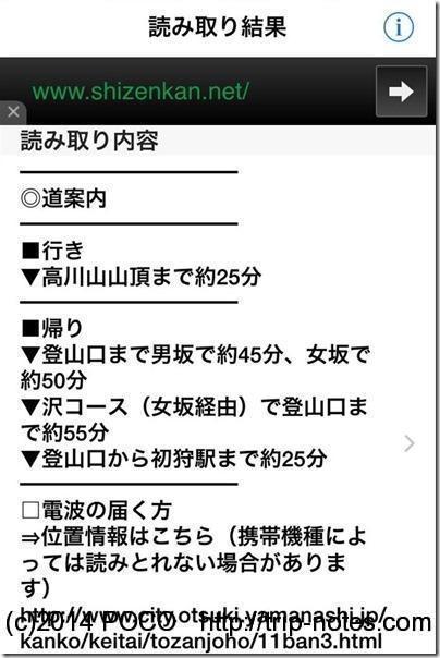 IMG_6090_R