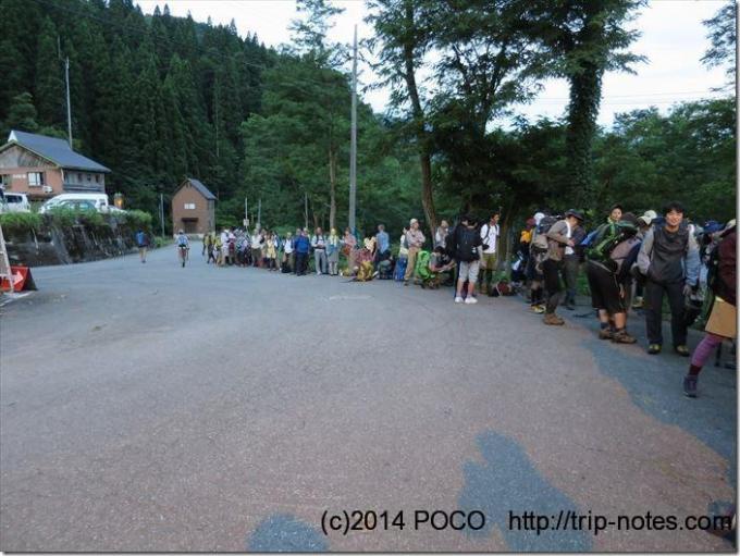 白山国立公園のバス停