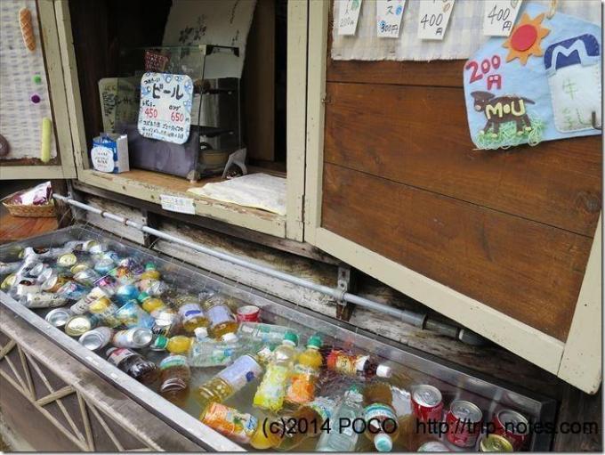 長蔵小屋売店