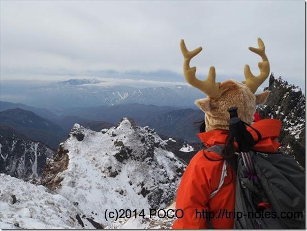 白根山でクリスマス登山