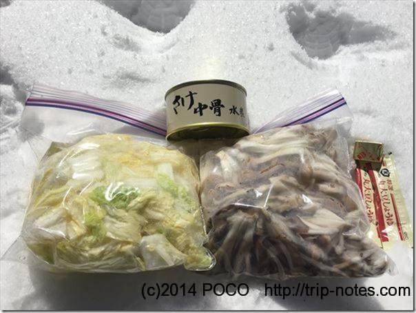 きのこと鮭の鍋(バターしょうゆ味)材料