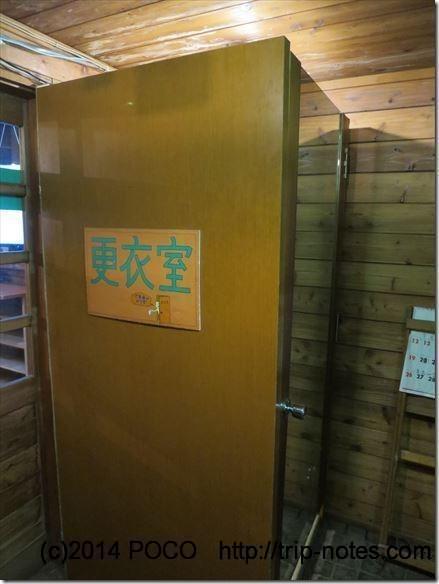 西穂山荘_本館の更衣室