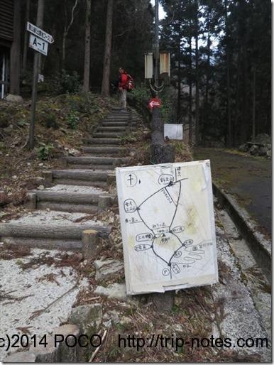 雪彦山_登山口